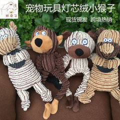 熊房子狗玩具厂家直销宠物用品 毛绒玩具批发跨境 灯芯绒发声猴子 灯芯绒猴子