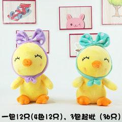 Grasp machine doll manufacturer wholesale chicken  huang 20 cm