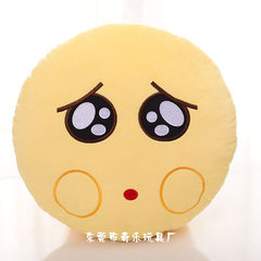 Expression holding pillow expression holding pillo poor 32 cm