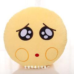 表情抱枕表情包抱枕QQ毛绒玩具公仔枕头表情生日礼物女生创意娃娃 可怜 32cm