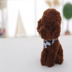 可爱泰迪狗毛绒玩具公仔邦尼狗娃娃生肖犬玩偶单身汪节日活动礼品 泰迪狗深棕 20cm