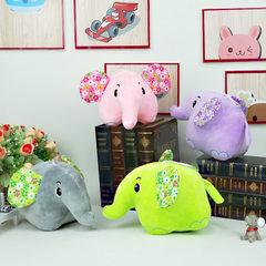 夹娃娃机公仔 厂家批发布娃娃大象毛绒玩具热卖款式娃娃爪机公仔 图片色 20cm