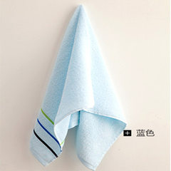 Adult children`s all-cotton face towel pure cotton blue 33 * 74