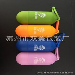 Factory direct sale - pet garbage bag, pill toilet 10 * 4 * 4