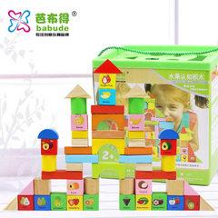 Penlos city street view miniature model of building blocks children puzzle small particles assembled 657006