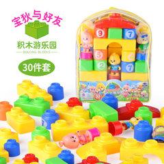 新款儿童早教启蒙塑料积木 婴幼儿智力拼插游乐园颗粒玩具批发