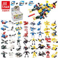 杰星Q版机器人拼装积木 十六合一儿童益智早教小颗粒塑胶拼插玩具 单盒单价,整套16盒均匀混装出售,请按16倍数拍