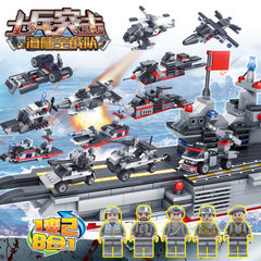 The aircraft carrier assembles the building blocks K013 aircraft carrier (please place orders at multiples of 8)