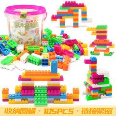 儿童益智早教塑料小颗粒积木 宝宝拼装拼插桶装积木智力玩具批发 方形积木款