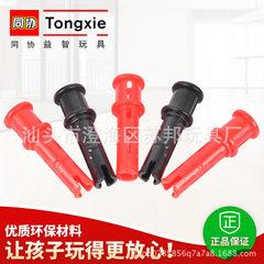 积木厂家批发积木玩具兼容乐高科技件散装散件 配件 套栓 50克/袋 黑