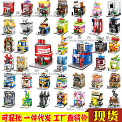 Genuine senbao SD60 series mini city street view a Please place an order for each color in multiples of 4 or 4 [1 set of 4 styles]