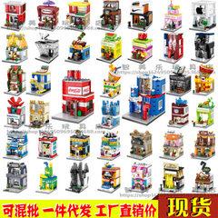 正品森宝SD60系列迷你城市街景拼装积木儿童益智建筑模型积木玩具 每个颜色请按4或4的倍数下单【1套4款】