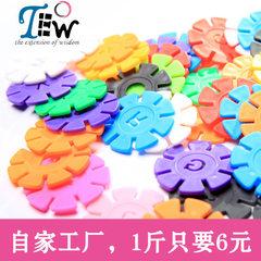 厂家直销数字字母雪花片积木塑料拼装中大号加厚散装儿童益智玩具 中号雪花片1斤装约550片