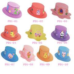 儿童DIY手工制作 新款EVA帽子编织帽子 幼儿园手工材料包儿童帽子 1