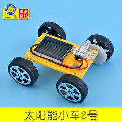 探梦迷你太阳能小车 DIY科技小制作趣味发明 小学生益智拼装玩具