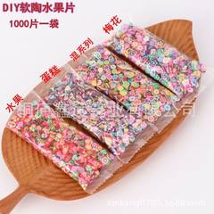 Wholesale selling nail accessories and manicure di Fruit + plum mix series 1000 pieces/bag