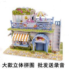 厂家直销3d立体拼图批发 益智玩具 DIY模型热销儿童玩具批发 MS 589-2:冰淇淋屋