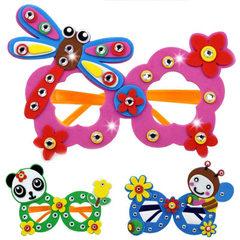 厂家直销EVA钻石眼镜生日DIY立体手工粘贴制作3D立体贴画儿童玩具