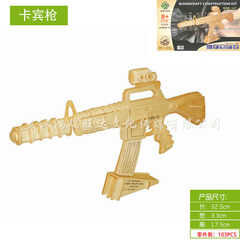 Small kabin snatches the hot market to run the lak Large 2 pieces of carbine (quadruple)