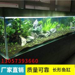 亚克力鱼缸 高透明亚克力长方形鱼缸 高强度亚克力鱼缸批发