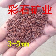 供应天然红色'黑色火山石 白绿色浮石  水过滤专用火山石 麦饭石 3-6mm