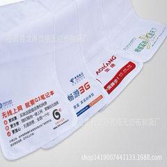 供应 SMS 环保无纺布 航空头靠垫 头片 动车组头枕巾