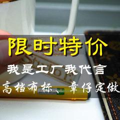 广州定做定制枕头枕巾三件套织唛织标洗水标尺码标