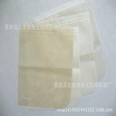 【厂家供应】无纺布广告头枕片   头盖片  枕巾 头靠垫