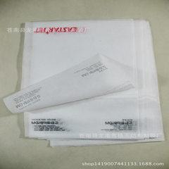 【厂家供应】无纺布航空头靠垫 枕巾 枕头垫 白色