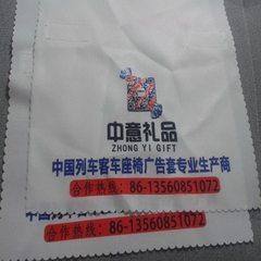 供应高铁动车组和谐号列车座椅头片媒体刊例广告头片枕巾 白色