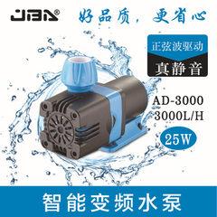 Aquarium equipment fish tank oxygen pump 4mm plast 4mm connector check valve