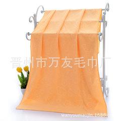 厂家批发超细纤维压花小熊卡通素色成人儿童70*140 干发浴巾 橙色 70*140cm