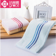 Jellia cotton towel 6665 soft and comfortable face blue 74 * 34