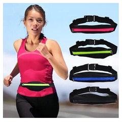 爆款户外运动包隐形腰包 跑步防盗腰包 骑行腰包 贴身腰包 绿色