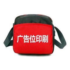 厂家批发定制单肩斜挎包礼品包 三层拉链包 企业定制LOGO促销包 黄色