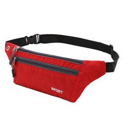 韩版男女运动跑步腰包 旅行出游 时尚腰包手机运动包 单袋腰包 绿色