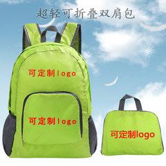 厂家直销 户外旅行背包折叠双肩包登山运动包 便携背包可定制logo 绿色
