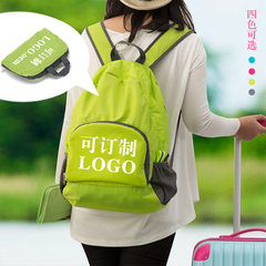 Outdoor backpack folding skin bag can be customize green