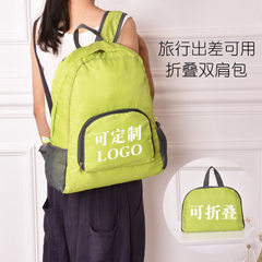 Wholesale customized travel outdoor foldable backp green