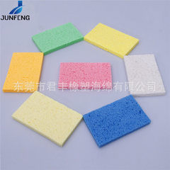 1 piece parcel post in bulk high quality environme Color random 15 * 10 * 3 cm / * 1 pills