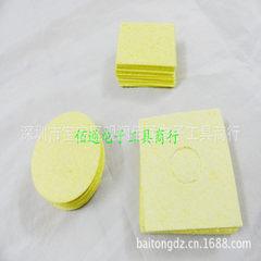 正方形烙铁海棉 清洁海棉四方形专配焊台用高温海绵5*5