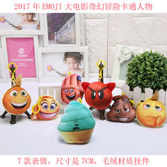 EMOJI big movie fantasy adventure plush toy pendan 7 cm