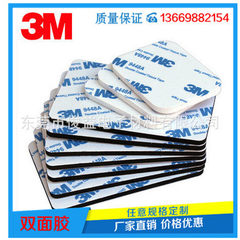 Authentic 3M adhesive tape 3M9500PC double-sided a transparent