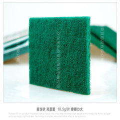0.9cm emery cleaning cloth 2 pieces of washing bow Dark green 15*10*0.9cm (2 pieces of paper card)