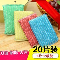 Bamboo fiber dishwashing towel Korean non-greasy d white 18 * 23 cm