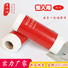 Lazybones can be torn by disposable rolls of non-w white