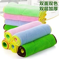 Fine fiber baijie cloth washing dishcloth double-s Color random 24 * 18 cm