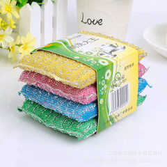 Wholesale Korean bamboo fiber dishwashing towel no white About 18 * 23 cm