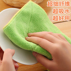 Super fine fiber double-sided absorbent kitchen to Green powder