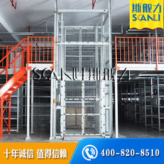 Low price sold l-type stairs PVC slideway stairs s 50 mm * 20 mm * 50 m